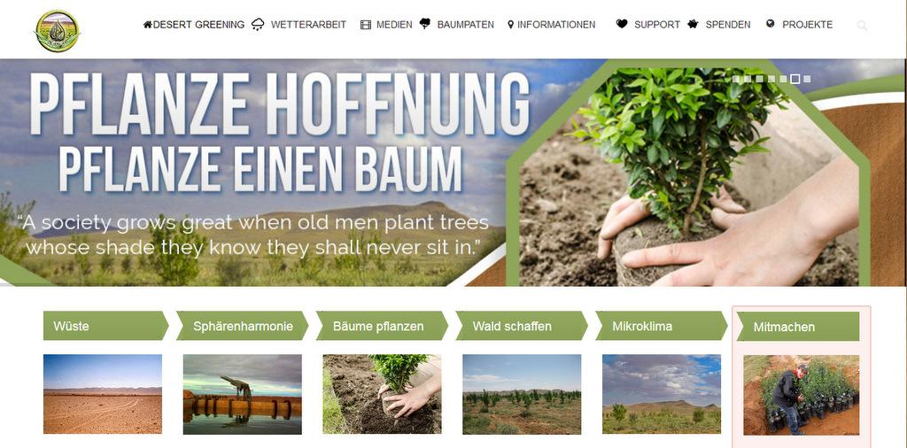 desert-greening.com  Madjid_Abdellaziz